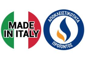 Made in Italy - Αποκλειστικότητα Gas Technic