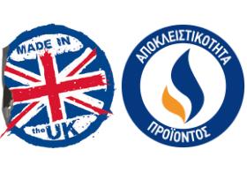 Made in UK - Αποκλειστικότητα Gas Technic